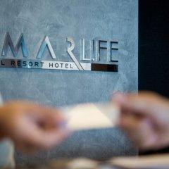 Fimar Life Thermal Resort Hotel Турция, Амасья - отзывы, цены и фото номеров - забронировать отель Fimar Life Thermal Resort Hotel онлайн фото 25