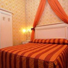 Отель Locanda La Corte Венеция комната для гостей фото 4