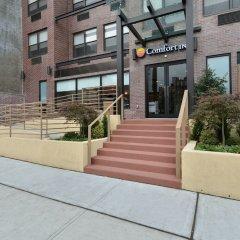 Отель Comfort Inn Midtown West детские мероприятия фото 2