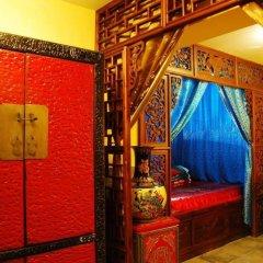 Beijing Double Happiness Hotel спа фото 2