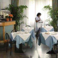 Hotel Blu Inn Колоньо-Монцезе питание фото 3