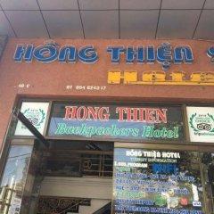 Hong Thien Backpackers Hotel банкомат