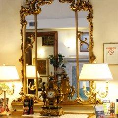 Отель Viminale Hotel Италия, Рим - 6 отзывов об отеле, цены и фото номеров - забронировать отель Viminale Hotel онлайн развлечения