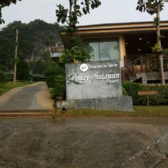 Отель Railay Phutawan Resort фото 11