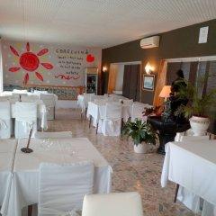 Отель Hostal Lleida фото 2