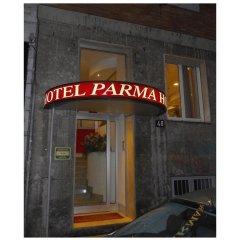 Hotel Parma парковка