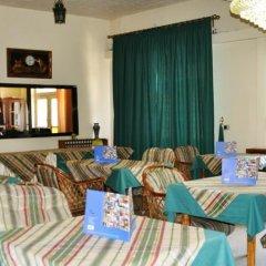 Отель New Park Hotel Иордания, Амман - отзывы, цены и фото номеров - забронировать отель New Park Hotel онлайн гостиничный бар