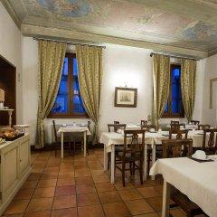 Отель Relais Hotel Centrale - Residenza D 'Epoca Италия, Флоренция - отзывы, цены и фото номеров - забронировать отель Relais Hotel Centrale - Residenza D 'Epoca онлайн питание