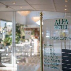 Отель Alfa Fiera Hotel Италия, Виченца - отзывы, цены и фото номеров - забронировать отель Alfa Fiera Hotel онлайн спа фото 2