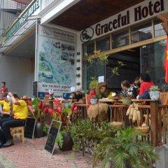 Graceful Sapa Hotel питание фото 2