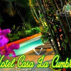 Hotel Casa La Cumbre Сан-Педро-Сула бассейн фото 2