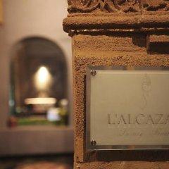 Отель LAlcazar Марокко, Рабат - отзывы, цены и фото номеров - забронировать отель LAlcazar онлайн удобства в номере
