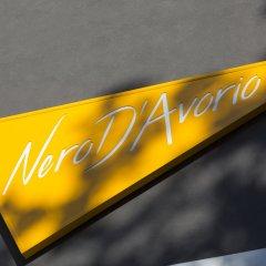 Отель Nero D'Avorio Aparthotel спортивное сооружение