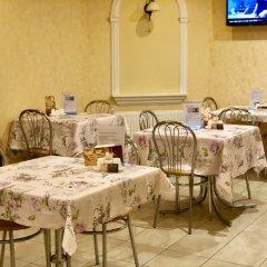 Гостиница Гончар Украина, Киев - 4 отзыва об отеле, цены и фото номеров - забронировать гостиницу Гончар онлайн питание фото 3