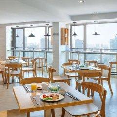 Kingtown Hotel Hongqiao питание фото 3