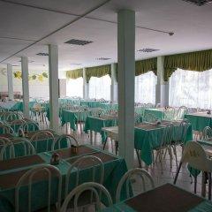Гостиница БОСПОР гостиничный бар