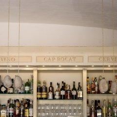 Отель Cap Rocat Кала-Блава гостиничный бар