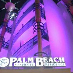 Hotel Palm Beach Римини развлечения