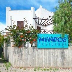 Отель Myndos Residence спа