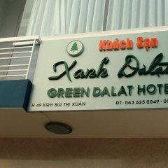 Отель Dalat Holiday Далат с домашними животными