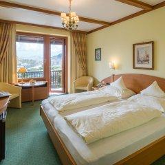 Отель Haus Arenberg Зальцбург комната для гостей