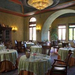 Bauer Palladio Hotel & Spa Венеция питание
