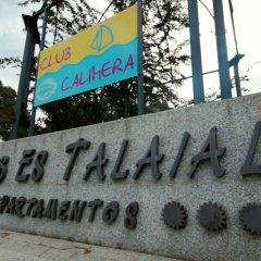 Hotel Calimera Es Talaial городской автобус