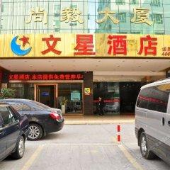 Zhuxing Hotel (Jiangxia Metro Station) парковка