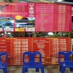 Отель Krabi City Dorm. Таиланд, Краби - отзывы, цены и фото номеров - забронировать отель Krabi City Dorm. онлайн детские мероприятия