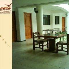 Hotel Savaro фото 3