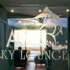 Andaman Beach Suites Hotel фитнесс-зал