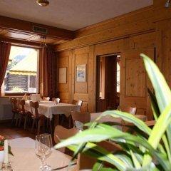 Отель Kesslers Kulm Швейцария, Давос - отзывы, цены и фото номеров - забронировать отель Kesslers Kulm онлайн питание фото 3