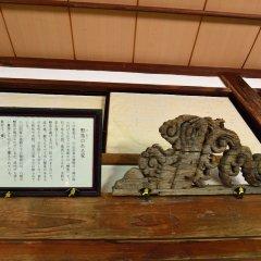 Отель Syoho En Япония, Дайсен - отзывы, цены и фото номеров - забронировать отель Syoho En онлайн сейф в номере