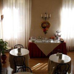 Отель Piccolo Hotel Италия, Флоренция - 2 отзыва об отеле, цены и фото номеров - забронировать отель Piccolo Hotel онлайн питание фото 2