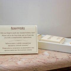Гостиница Айвазовский Украина, Одесса - 4 отзыва об отеле, цены и фото номеров - забронировать гостиницу Айвазовский онлайн ванная фото 2