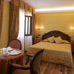 Отель Al Codega Италия, Венеция - 9 отзывов об отеле, цены и фото номеров - забронировать отель Al Codega онлайн в номере