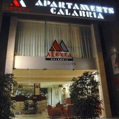 Отель Aparthotel Atenea Calabria Испания, Барселона - 12 отзывов об отеле, цены и фото номеров - забронировать отель Aparthotel Atenea Calabria онлайн фото 18