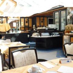 Отель Avenue Германия, Нюрнберг - 5 отзывов об отеле, цены и фото номеров - забронировать отель Avenue онлайн фото 6