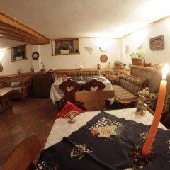 Отель Dobrikovskata Guest House Болгария, Чепеларе - отзывы, цены и фото номеров - забронировать отель Dobrikovskata Guest House онлайн развлечения
