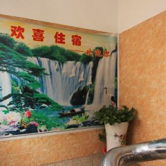 Отель Huanxi Inn ванная фото 2