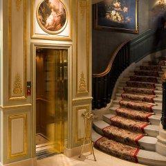 Отель Hôtel San Régis Франция, Париж - 2 отзыва об отеле, цены и фото номеров - забронировать отель Hôtel San Régis онлайн гостиничный бар