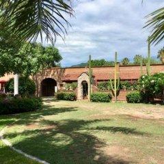 Отель Hacienda de Los Santos фото 14