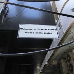 Отель crystal suites pattaya городской автобус