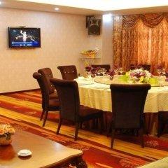 Success Hotel - Xiamen Сямынь питание