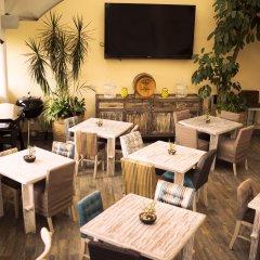 Maria Condesa Boutique Hotel питание фото 2