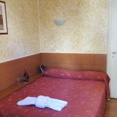 Aristoteles Hotel комната для гостей фото 2