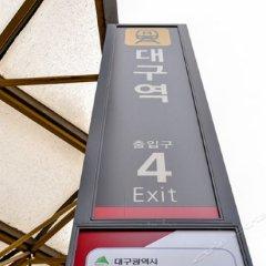 Отель Goodstay New Grand Hotel Южная Корея, Тэгу - отзывы, цены и фото номеров - забронировать отель Goodstay New Grand Hotel онлайн удобства в номере фото 2