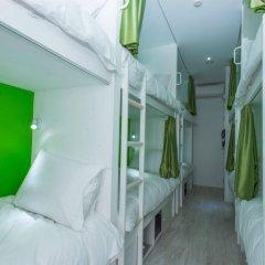 Golden Tram 242 Lisbonne Hostel детские мероприятия