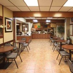 Отель Comfort Inn & Suites Downtown Edmonton питание