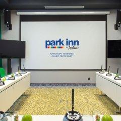 Отель Парк Инн от Рэдиссон Аэропорт Пулково Санкт-Петербург помещение для мероприятий фото 2